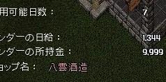 e0068900_19402121.jpg