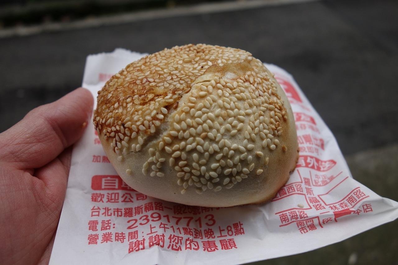 赤肉胡椒餅 烤地瓜_a0152501_22532902.jpg