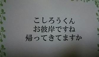 f0242002_13044623.jpg