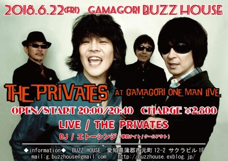 ""\""""THE PRIVATES  at  GAMAGORI ONE MAN LIVE""""   _b0123708_15470499.jpg""450|318|?|en|2|d346a94685b72361c4356f3419e791cb|False|UNLIKELY|0.39484843611717224