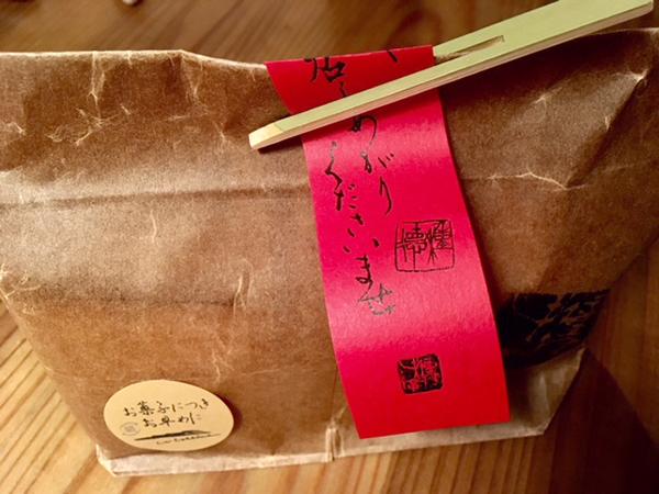 近江八幡、お土産はカステラのみみ_b0038919_12203623.jpg
