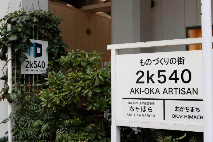 上野ー御徒町_f0348831_23291569.jpg