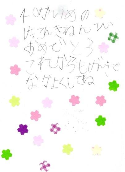 f0142733_17390704.jpg