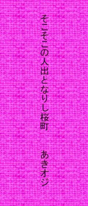 f0117041_04213567.jpg