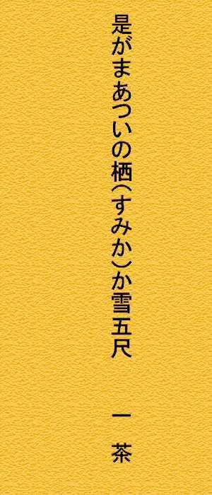 f0117041_04361882.jpg