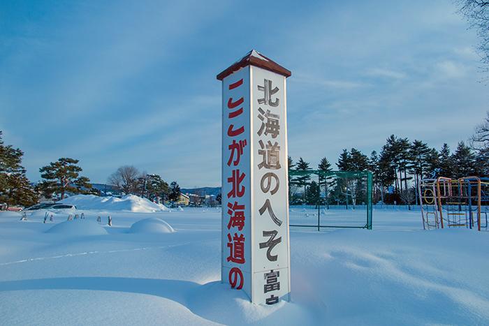 北海道のへそ_e0076761_16595882.jpg