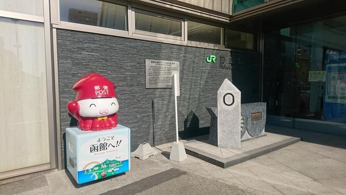 函館駅前_b0106766_19121064.jpg