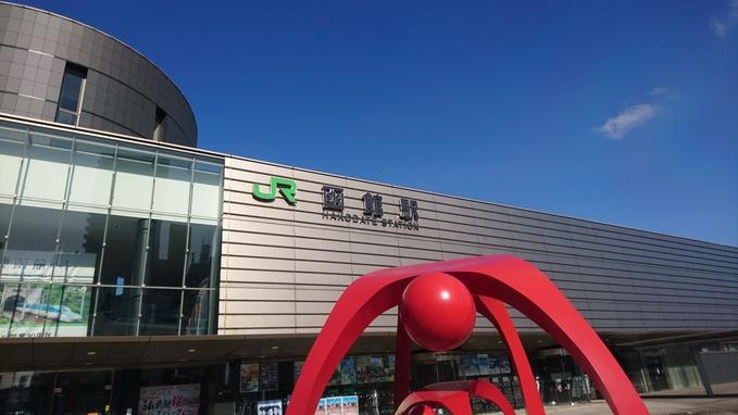 函館駅前_b0106766_19121248.jpg