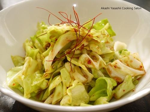 【レシピ掲載】キャベツの韓国風サラダ_f0361692_21412141.jpg