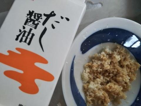 鯖の巻き寿司 with 山わさび_f0316507_20093150.jpg