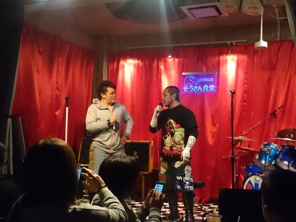3.21 BARでプロレス 葛西純 vs 杉浦透 @ぞうさん食堂(日野市JR豊田駅近く)_b0042308_08245983.jpg