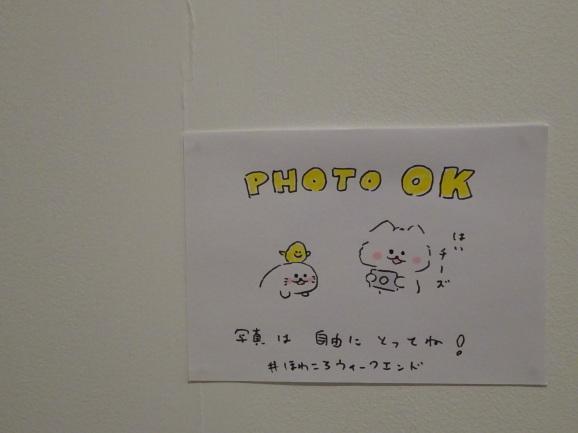 MOJO coffee@早稲田店_e0230011_10004199.jpg