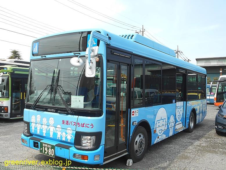 鎌ヶ谷観光バス 1980_e0004218_201127100.jpg