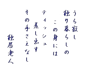 e0033229_19295871.jpg
