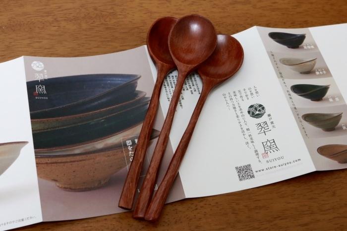 上野ー御徒町_f0348831_22542962.jpg