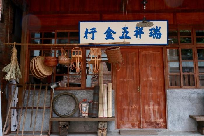 【剥皮寮】台湾旅行 - 15 -_f0348831_23323473.jpg
