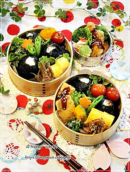 カジキフライとおむすび弁当と我が家の庭~おうちごはん♪_f0348032_18531853.jpg