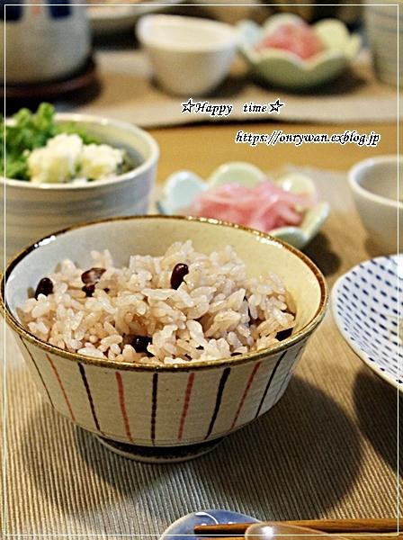 カジキフライとおむすび弁当と我が家の庭~おうちごはん♪_f0348032_18535571.jpg