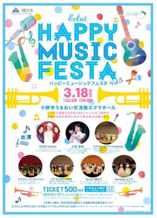 Happy Music Festa_f0042034_12094179.jpg