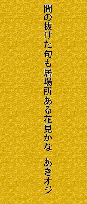 f0117041_04410706.jpg