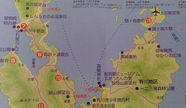 頭ヶ島(かしらがしま)天主堂 ~新上五島町~_e0173350_16530489.jpg