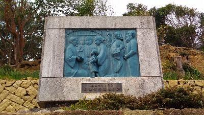 頭ヶ島(かしらがしま)天主堂 ~新上五島町~_e0173350_16541700.jpg