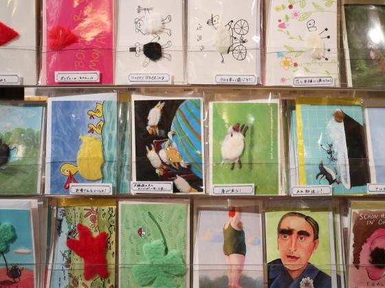 """シュールで人気の""""モコモコポストカード""""_c0219051_13505572.jpg"""