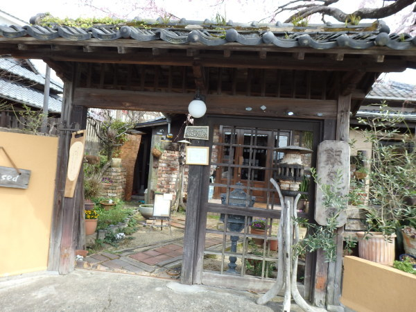 熊本県八代の隠れ家的お食事処_f0337554_11345811.jpg