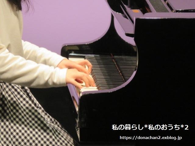 ++ピアノ発表会*++_e0354456_13342278.jpg