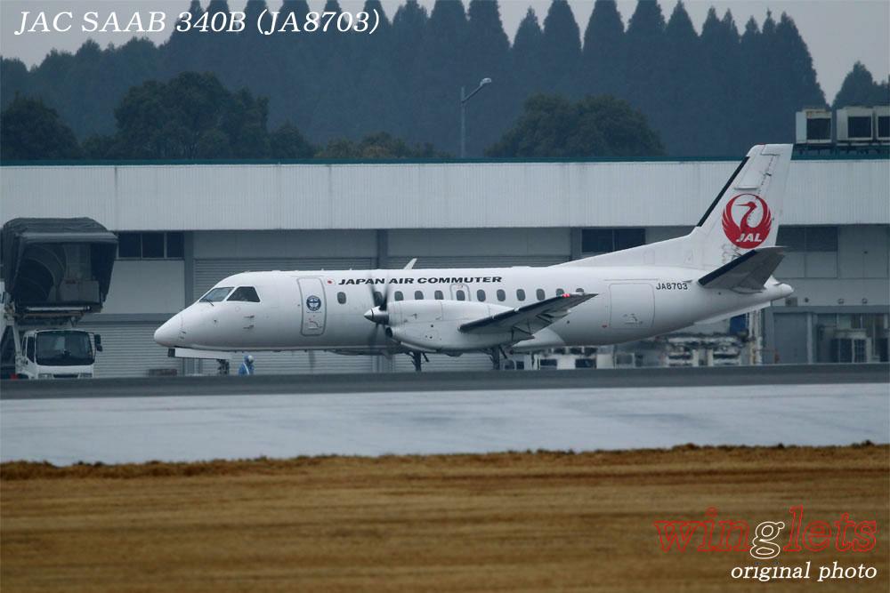 '18年 鹿児島空港レポート・・・JAC/JA8703_f0352866_22224129.jpg