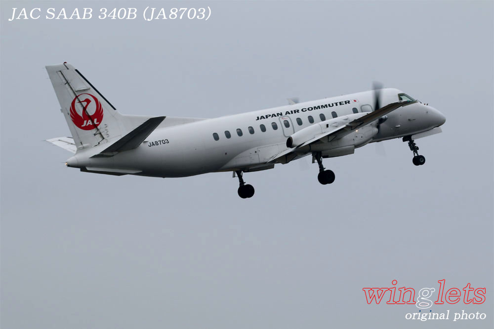 '18年 鹿児島空港レポート・・・JAC/JA8703_f0352866_22225355.jpg