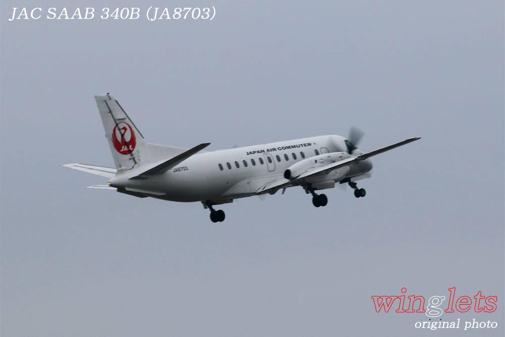 '18年 鹿児島空港レポート・・・JAC/JA8703_f0352866_2223594.jpg