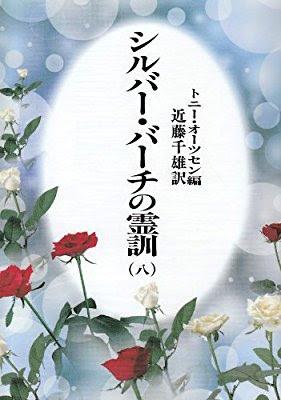 f0328373_20100795.jpg