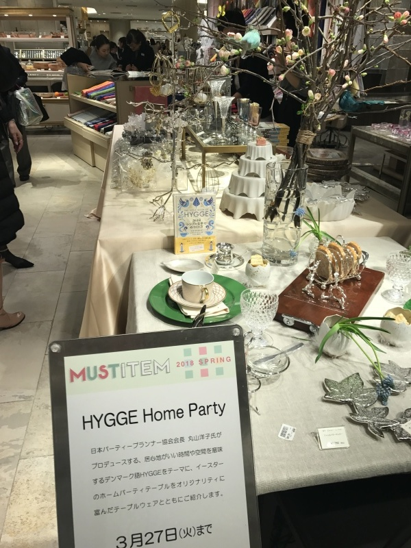 HYGGE home party(伊勢丹新宿店)_c0366777_00364459.jpg