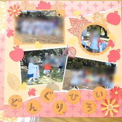 c0153884_16000203.jpg