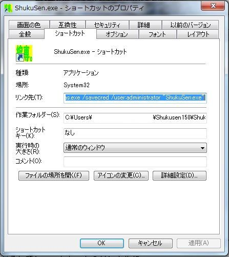 b0207491_19423187.jpg