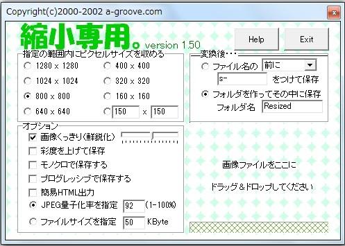 b0207491_19423301.jpg