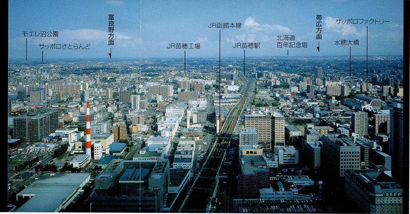 JRタワー 2_d0162994_08183078.jpg