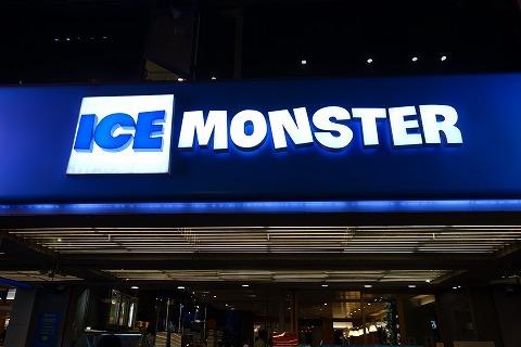 ICE MONSTER(台北)_a0152501_21425202.jpg