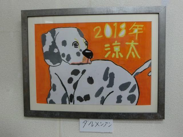 生熊涼太さんの絵_a0077203_10445309.jpg