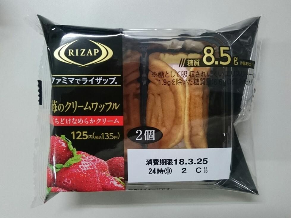 3/22夜勤飯  ファミマ 大盛ミートソーススパゲッティ ¥480_b0042308_01385083.jpg