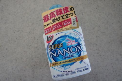 【トップ スーパーNANOX】_f0215714_16284887.jpg