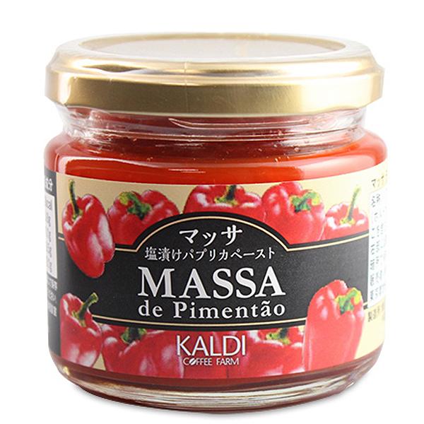 マッサ ポルトガルの万能調味料_b0074416_21163425.jpg