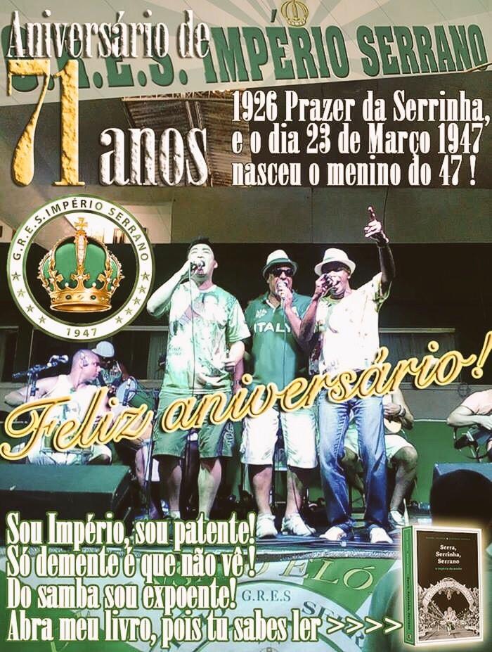 ◉【音楽・歴史クイズ】17周年、71周年、92周年…ブラジル文化、音楽、作曲家、ミュージシャン、サンバの殿堂が今日_b0032617_18371198.jpg