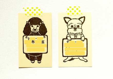 犬・猫ハンコ(オーダーハンコ)_f0114517_11563158.jpg