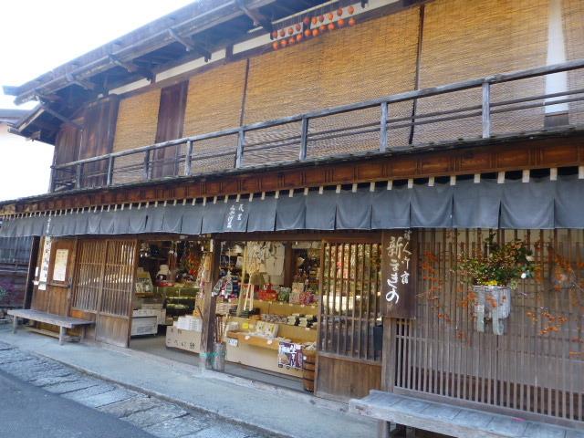 2016&2017 名古屋旅行記【馬籠・妻籠宿】_e0237625_16395492.jpg