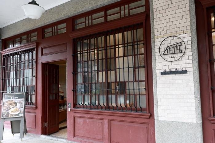 *スターバックスコーヒー艋舺店* 台湾旅行 - 16 -_f0348831_21322791.jpg