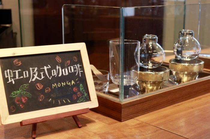 *スターバックスコーヒー艋舺店* 台湾旅行 - 16 -_f0348831_21322810.jpg