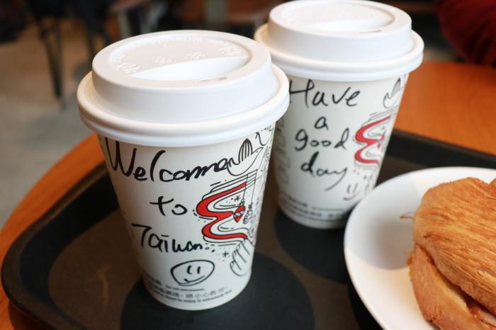 *スターバックスコーヒー艋舺店* 台湾旅行 - 16 -_f0348831_21322944.jpg