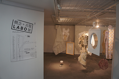 七月七日会「概念+衣服LABO展」開催中です!_f0171840_13423072.jpg